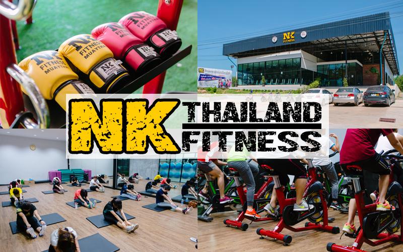NK FITNESS THAILAND HATYAI สุขภาพคุณให้เราดูแล