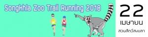 Songkhla Zoo Trail Running 2018