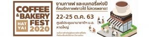 Coffee & Bakery Fest Hat Yai 2020 งานกาแฟและเบเกอรี่
