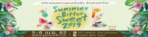 หาดใหญ่ | Summer Bitter Sweet 2019