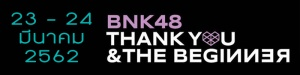 BNK48 Thank you & The Beginner Roadshow @CentralFestival Hatyai