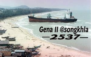 ใครทันบ้าง ? เรือ GENA || เกยตื้นในปี 2537 ตรงเกาะหนู