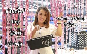 HejStreet Beauty @CentralFestival Hatyai