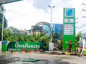 ปั๊มน้ำมันเติมเองแห่งเดียวในเมืองหาดใหญ่