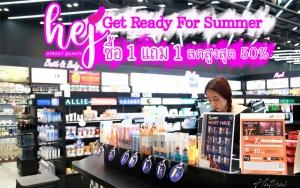 หาดใหญ่ | HEJ ห้ามพลาด! Get Ready For Summer โปรโมชั่นเด็ด Buy 1 Get 1 & Discount up to 50%