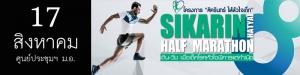 หาดใหญ่ | Sikarin Hatyai Half Marathon 2018
