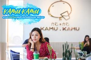 สงขลา | เปิดใหม่ ร้านแรกในสงขลา KAMU KAMU คาเฟ่ชานมไข่มุกชื่อดังสุดคิ้วท์สไตล์มินิมอล