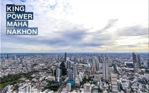 กรุงเทพ | หาดใหญ่ ไปมหานคร ชมวิวหลักล้านแบบ 360 องศา