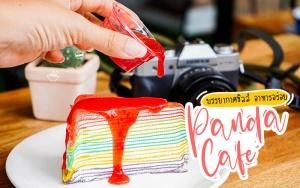 หาดใหญ่ | PandaCafe' ครบเครื่องเรื่องอาหาร อร่อยเด็ด ทุกเมนู ต้องลอง!