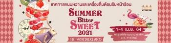 เทศกาลเบเกอรี่ ขนมหวาน และเครื่องดื่ม Summer Bitter Sweet 2021