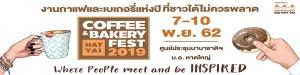 หาดใหญ่ | Coffee & Bakery Fest Hat Yai 2019